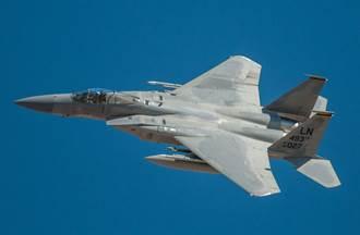 美國空軍駐英F-15戰機墜落北海 飛行員下落不明