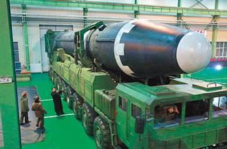 瑞典SIPRI估算 北韓核彈頭增為30至40枚