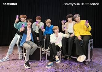 SAMSUNG攜手BTS防彈少年團  超美紫配色預購