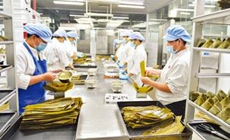 中山傳統蘆蔸粽 香飄澳門