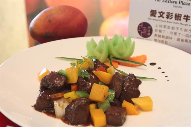 台南飯店業者推出芒果料理,令人食指大動。(李宜杰攝)