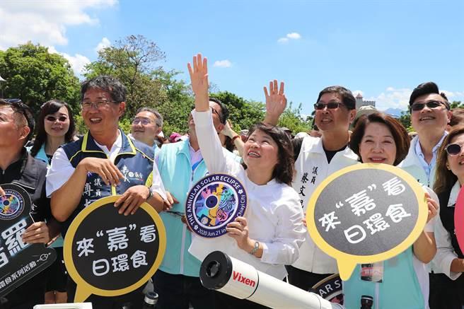 21日當天,嘉義市北香湖公園周邊會設置有望遠鏡區及闖關活動。(呂妍庭攝)