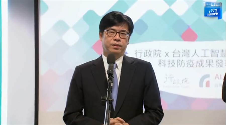行政院副院长陈其迈。 (摘自中时电子报脸书)