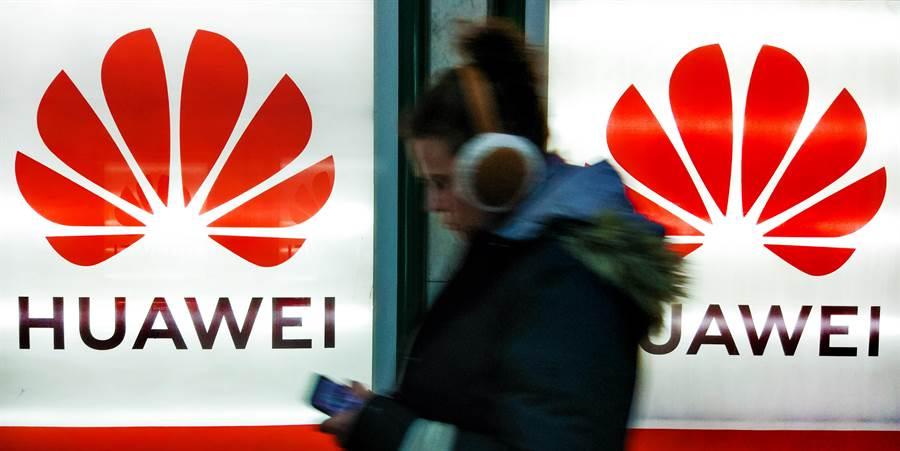 據市調機構報告顯示,華為4月全球智慧型手機市佔首度超過三星居冠。(shutterstock)