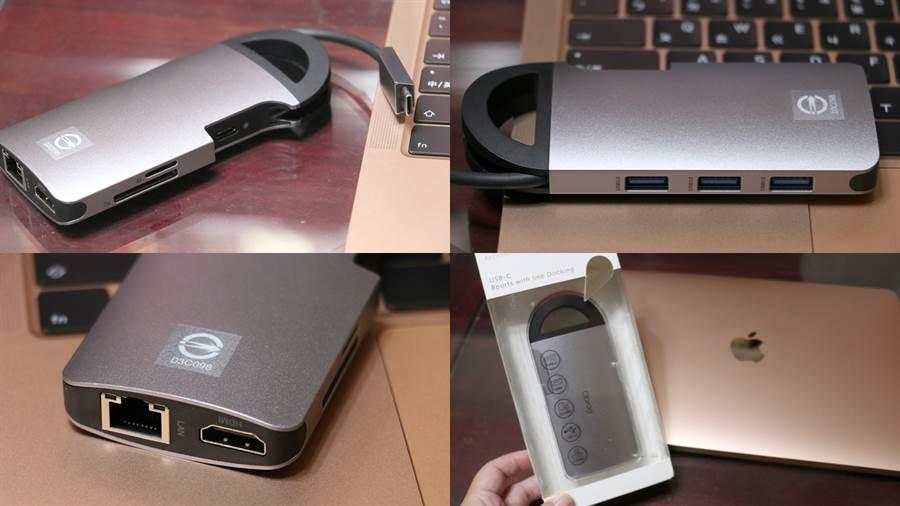 Opro9 USB-C 8埠帶線多功能轉接器的連接埠與包裝盒。(黃慧雯攝)