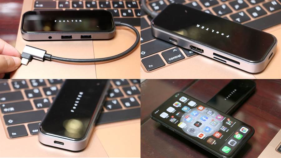 Feeltek Jet Glass 8 in 1 USB-C lego Hub上頭的連接埠與包裝盒,還可外接手機無線充電器。(黃慧雯攝)