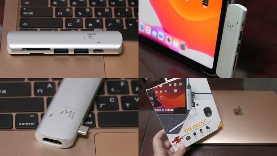 innovate the DOCK-C連接埠與包裝盒,可直接接上筆電或是iPad Pro。(黃慧雯攝)