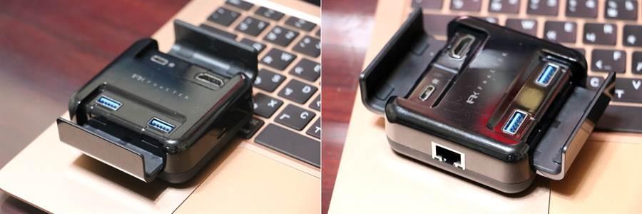 Feeltek Proxy 5 in 1 USB-C Hub不同側的樣式。(黃慧雯攝)