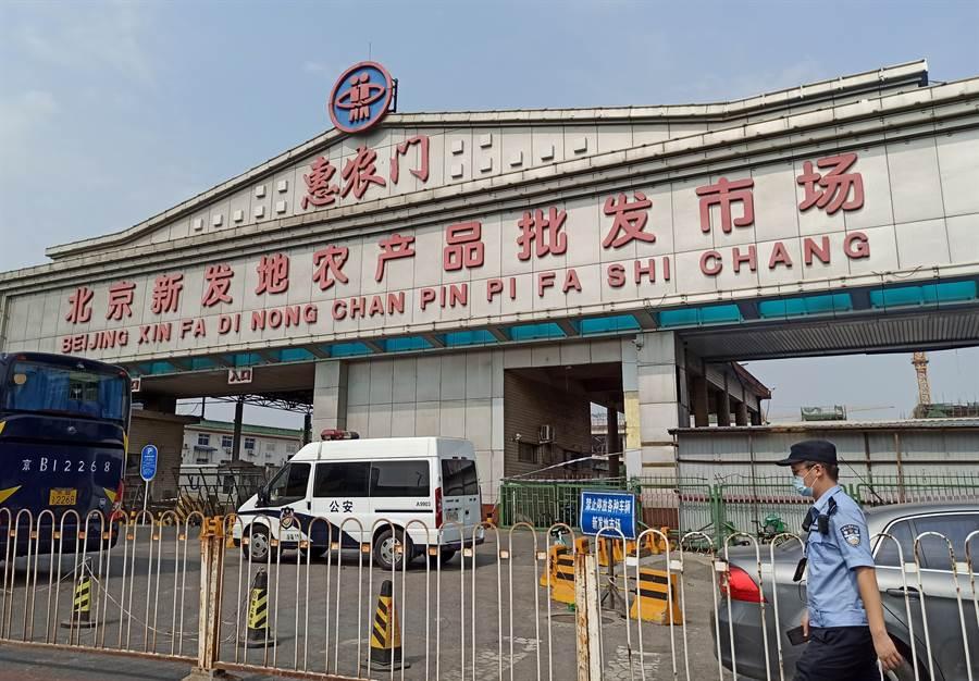 北京市豐台區花鄉新發地批發市場因爆發群聚感染,被列為北京新一波新冠病毒疫情的高風險地區,另有22個與當地有密切接觸者的街道與鄉村被列為中風險地區。(圖/中新社)