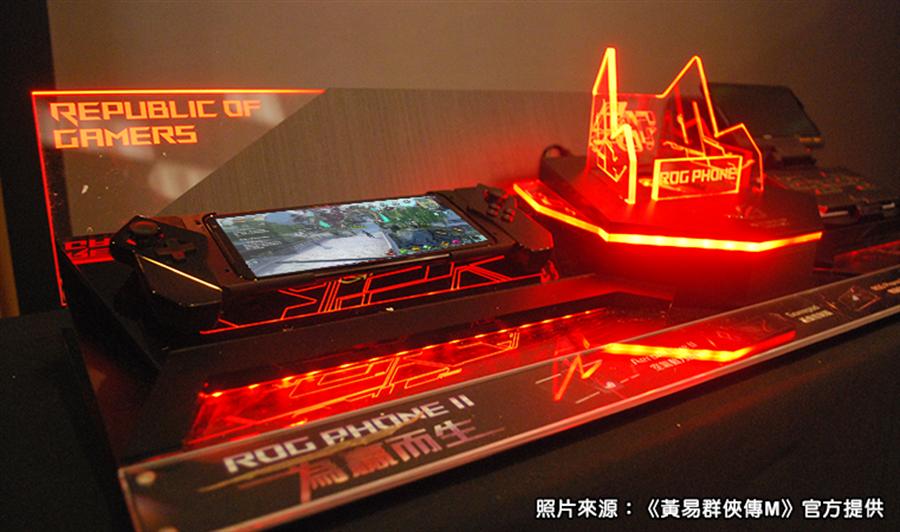 華碩ROG Phone II專業電競手機參與活動〈圖/黃易群俠傳M官方提供〉