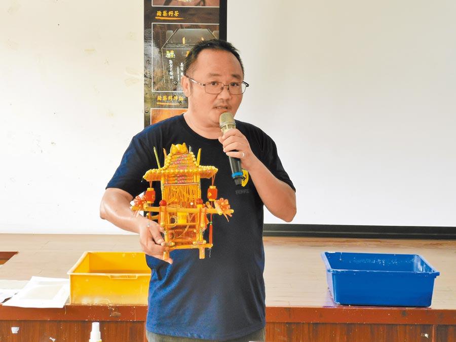 台南市大內區石子瀨社區發展協會理事長曾博揚講解如何用甜根子草製成迷你文武神轎。