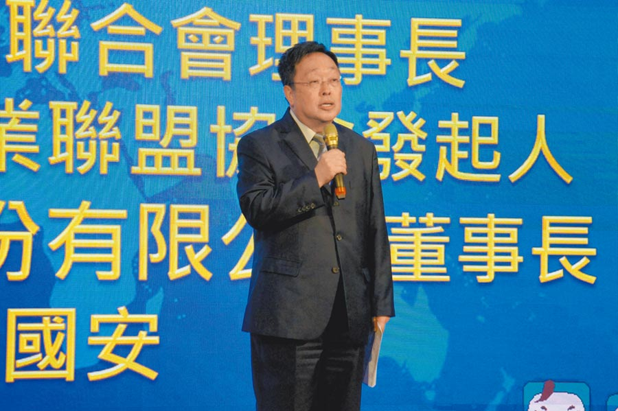 兩岸企業家聯合會理事長、台灣大健康產業聯盟協會發起人王國安。(記者葉文義攝)