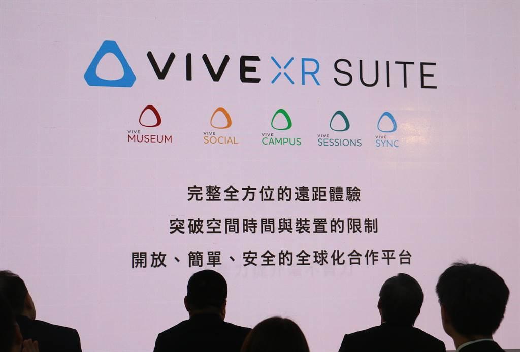 HTC下半年将推出VIVE XR Suite软体服务。(黄慧雯摄)