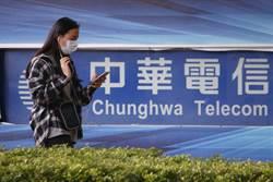 儲備5G能量 中華電 8月招募600人
