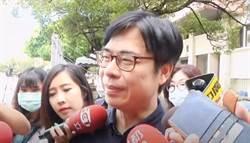 陳其邁明天畢典 確定請辭行政院副院長