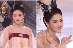 新疆美女佟麗婭粉紅薄紗熱舞!媚眼妖嬌扭身超仙 網暴動了