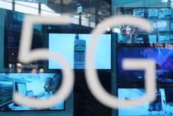 解禁!美將允許美企與華為合作制定5G標準
