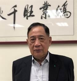 瑞智今股東會改選董事 陳盛沺續任董事長