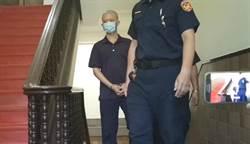 華山分屍案上訴最高院 兇嫌陳伯謙將再押2個月