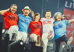南方之星出道42周年 首場線上演唱會台灣看得到!