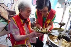 賣粽嬤愛心訂單爆量 百歲人瑞跨刀支援