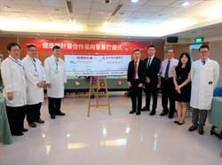 防氣喘台大雲林分院與國際藥廠合作促進健康肺
