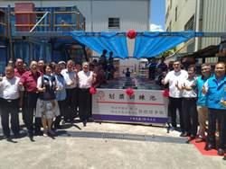 新北市議長蔣根煌爭取建置 消防局划槳訓練池揭牌啟用