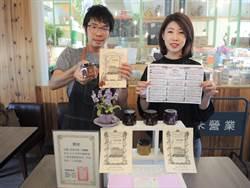 台灣果醬男孩林韡勳英國發光 世界柑橘類果醬大賽奪3銀