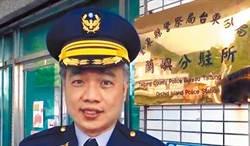 前蘭嶼派出所長李哲銘涉走私毒品1500公斤  羈押13個月交保