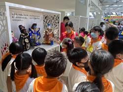 疫後重新找回觀眾 台南文化中心催票 台江獲古都掌中劇團進駐