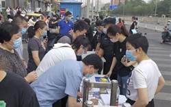 新冠疫情二度來襲 北京「應急響應」由3級提升至2級