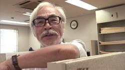 糾結父子情 宮崎駿因他開始畫動畫