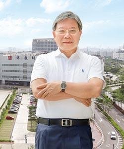 沈慶芳獲頒中原大學名譽博士