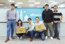 好物飛行 讓台灣品牌跨入馬來西亞