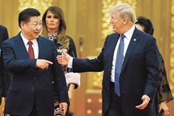 川普是中國的貴人
