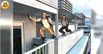 拉丁大盜2/把風翻牆分工細 警疑中南美賊團盯上台灣