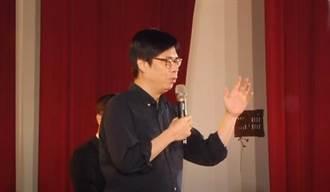 影》陳其邁出席母校雄中畢業典禮 學生高呼:市長好!