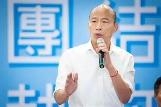為何被93萬高雄人罷免 鄭照新嘆:他們看到「電子化」的韓國瑜