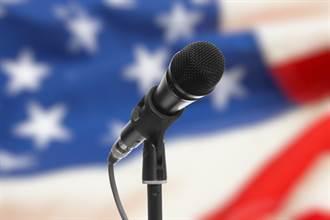 失信川普?「美國之音」遭視為陸喉舌 正副台長被辭職了
