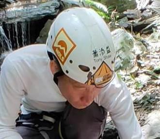 找到登山失聯醫院副院長 來自雪霸高山嚮導