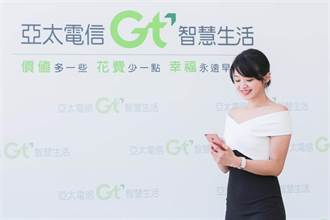 《通信網路》備戰5G 亞太電結盟全球最大華語音樂發行商