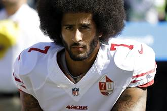 黑人希望回歸?NFL鼓勵簽回凱普尼克