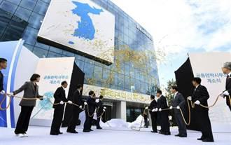 韓媒:金與正一句話 南韓4億元灰飛煙滅