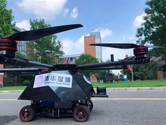 北京清華大學成功開發空陸兩用無人機