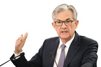 Fed憂疫情再起 拖累經濟復甦