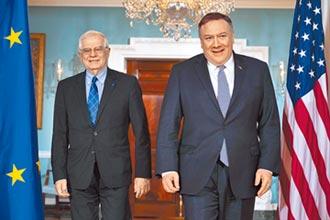 歐盟表明 不隨美國對抗大陸