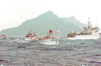 閃釣魚台主權的軟骨政府