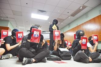 中聯辦點名 泛民團體煽動學生