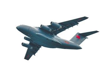 運-20出遠門 直飛莫斯科