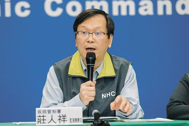 指揮中心發言人莊人祥證實,上呼吸道群聚確認為鼻病毒。(資料照)